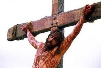 jesus cruz perd