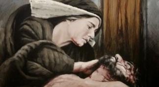 maria-con-jesus-e1428022890194-400x220